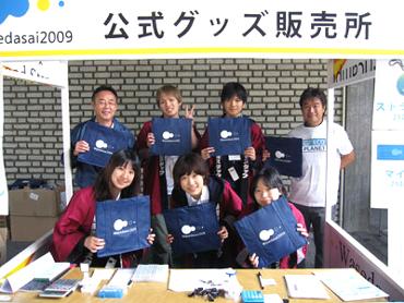 2009waseda_003