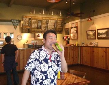 Hawaii10c009a