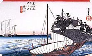 Hizakurige